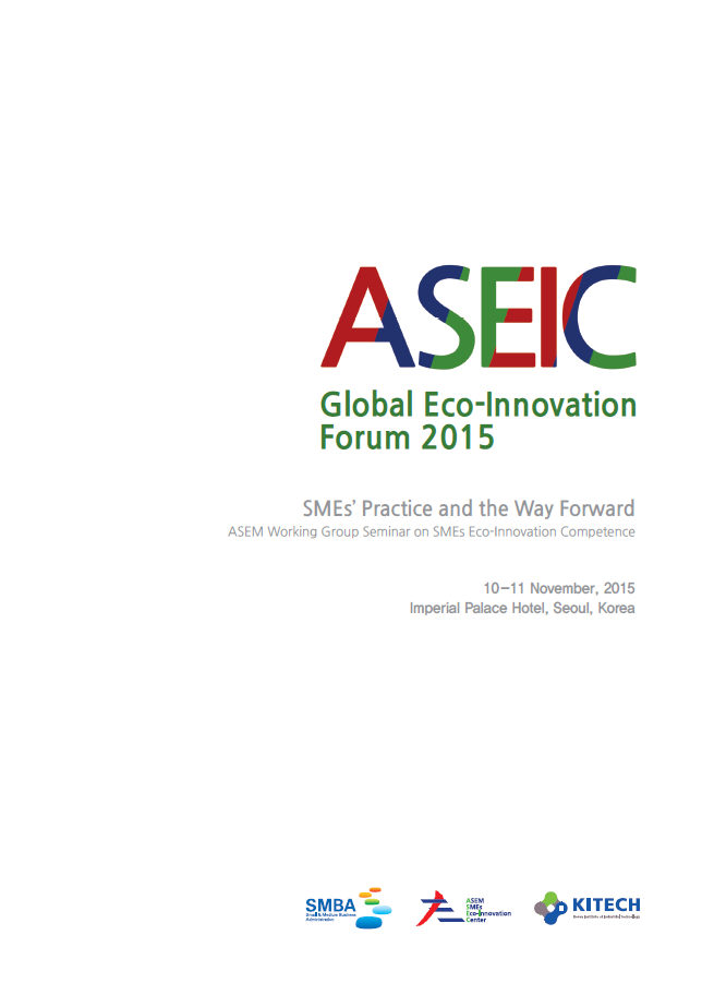 ASEIC 2015 Global Forum