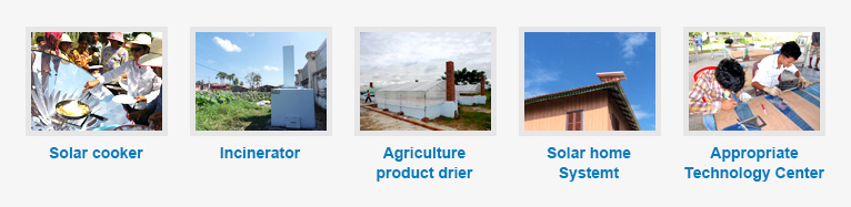 Solar cooker, Incinerator, Agriculture product drier, Solar home Systemt, Appropriate Technology Center